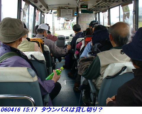 060416_shizugatake_yamamotoyama_034