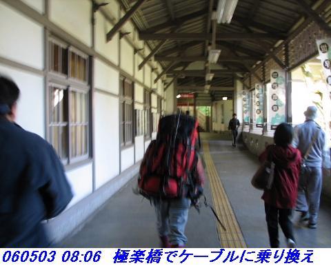 060503_05_koheji_017