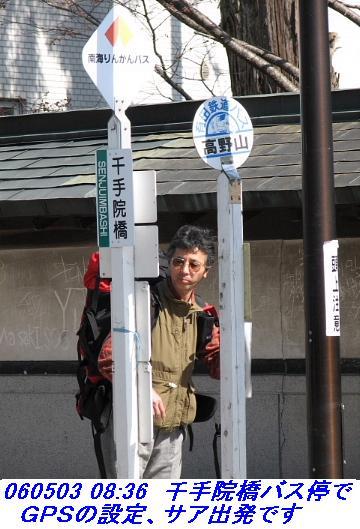 060503_05_koheji_018