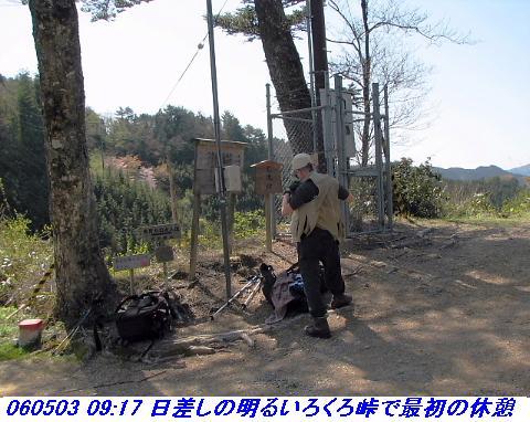060503_05_koheji_020