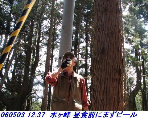 060503_05_koheji_025