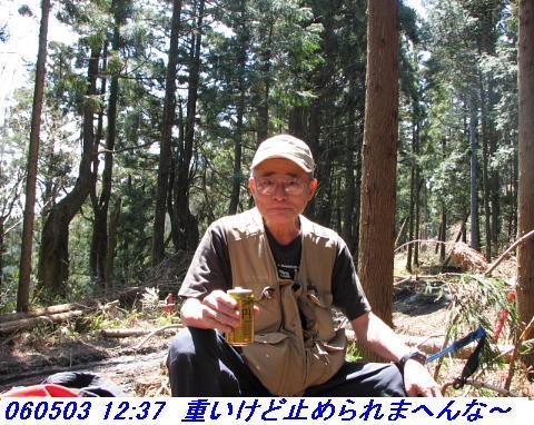 060503_05_koheji_026