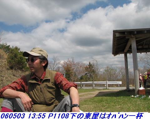060503_05_koheji_028