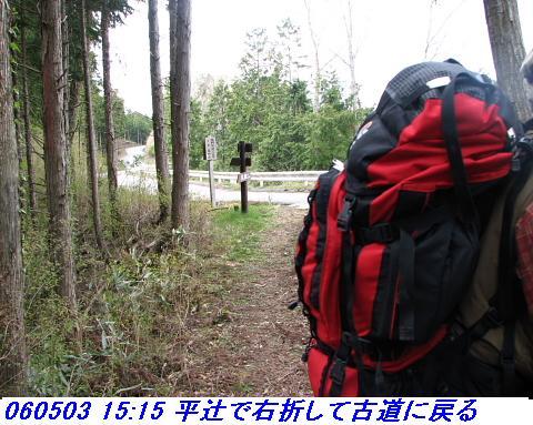 060503_05_koheji_030