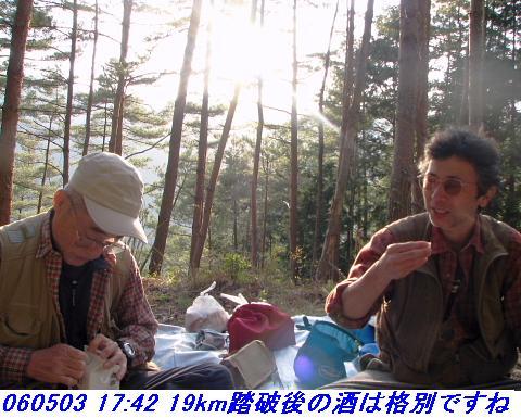 060503_05_koheji_033