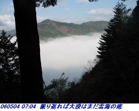 060503_05_koheji_035