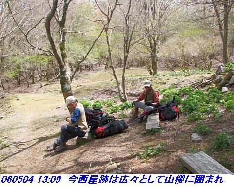 060503_05_koheji_045