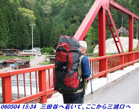 060503_05_koheji_049