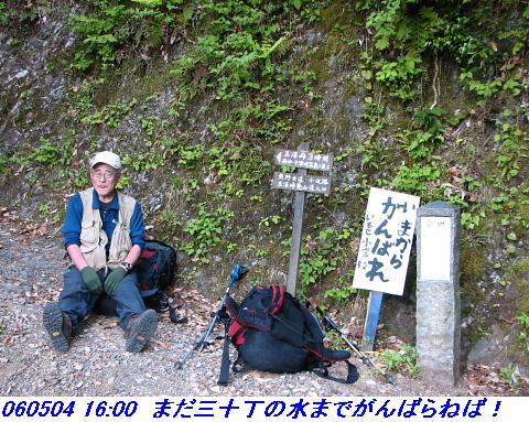 060503_05_koheji_053