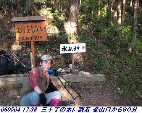 060503_05_koheji_055