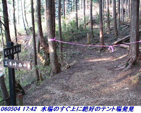 060503_05_koheji_057