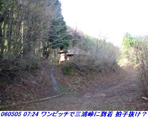 060503_05_koheji_060