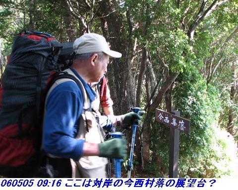 060503_05_koheji_067