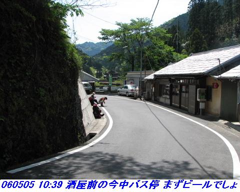 060503_05_koheji_071