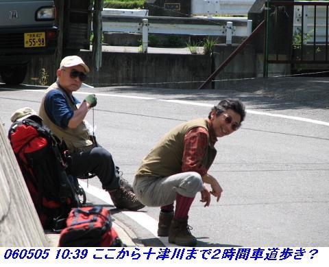 060503_05_koheji_072