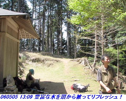 060503_05_koheji_078
