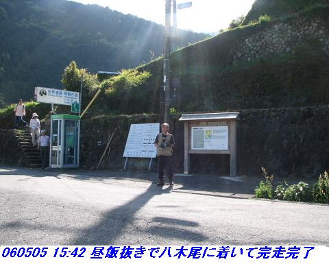 060503_05_koheji_084