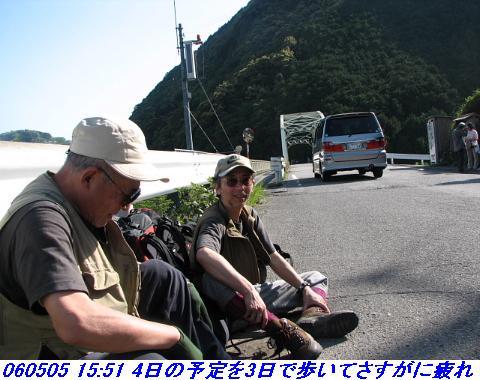 060503_05_koheji_085