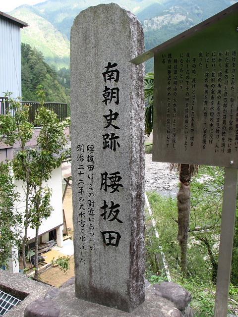 060504_koshinuketa_002