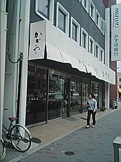 060506-2 京都買い食いツアー