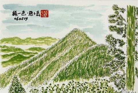 060514_kumagatake