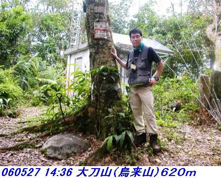 060527_ymn_daitosan_uraisan620m