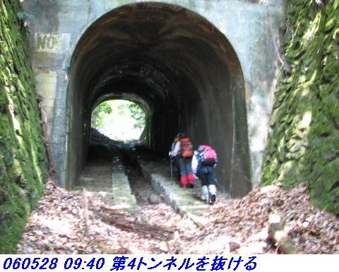 060528_atagoyamatetudou_4_001