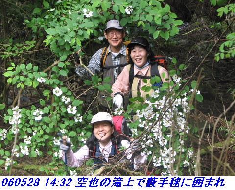 060528_atagoyamatetudou_4_004