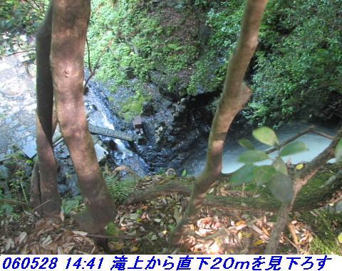 060528_atagoyamatetudou_4_005