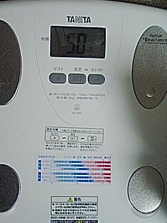 060607 体脂肪5.0%?