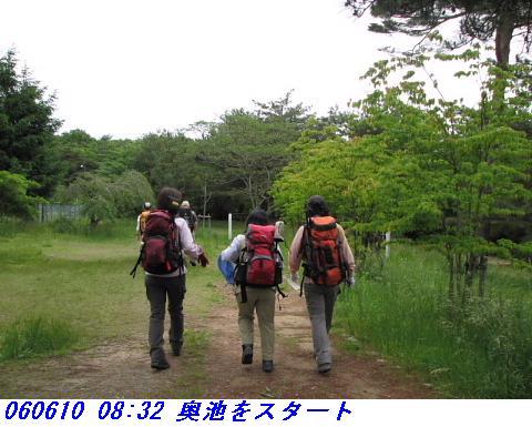 060610_kashigamine_akagotani_001
