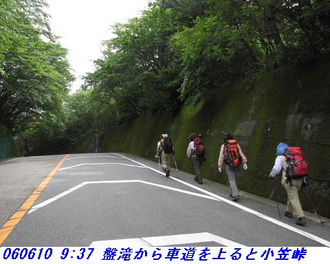 060610_kashigamine_akagotani_003