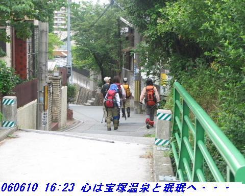 060610_kashigamine_akagotani_016