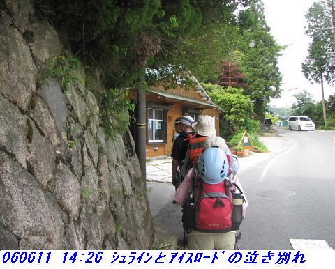 060611_hatinosudani_niserokkoalps_014