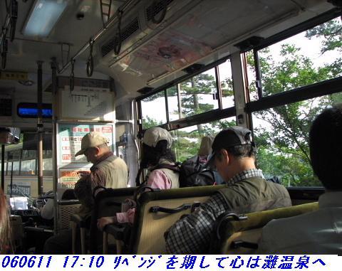 060611_hatinosudani_niserokkoalps_018