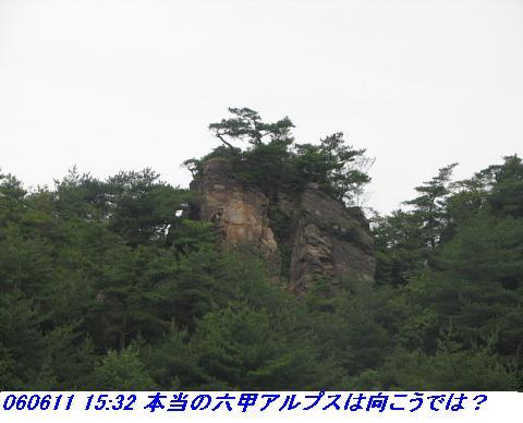 060611_hatinosutani_niserokoalps_019