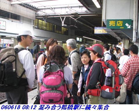 060618_otowayama_001