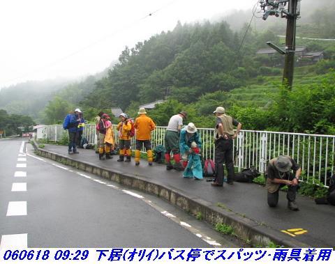 060618_otowayama_002