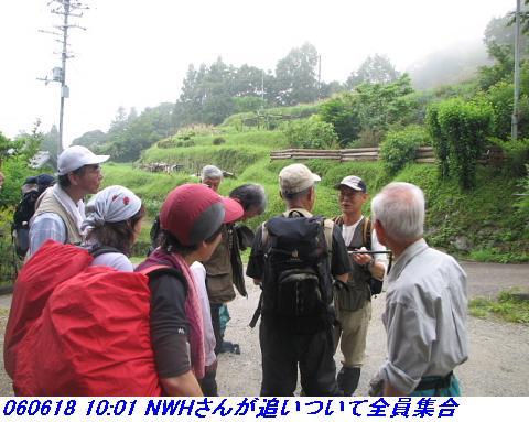 060618_otowayama_004