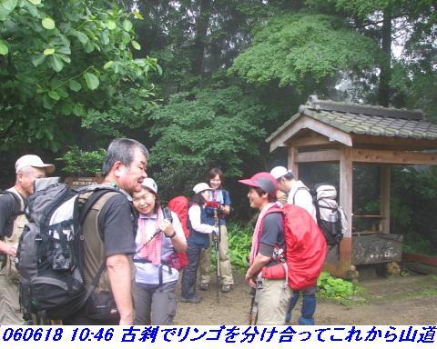 060618_otowayama_006