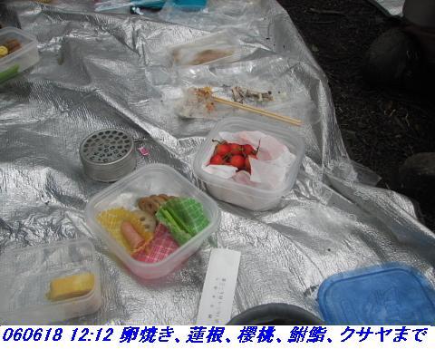 060618_otowayama_009