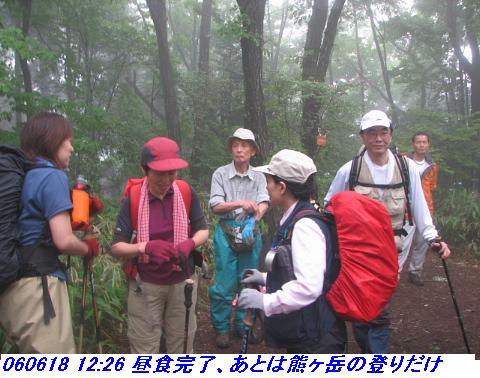 060618_otowayama_010