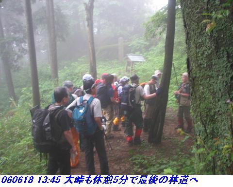 060618_otowayama_017