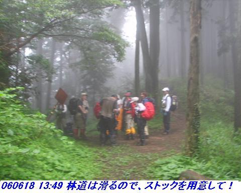 060618_otowayama_018