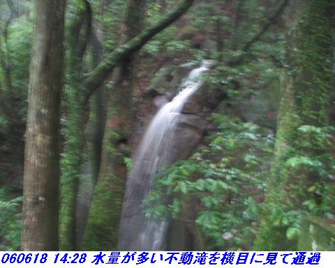 060618_otowayama_019