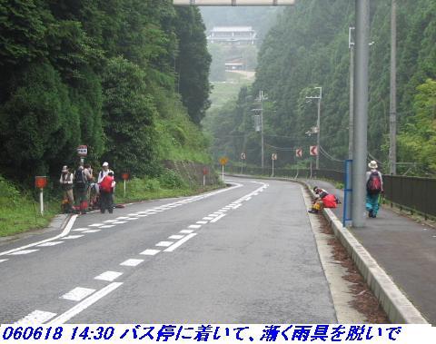 060618_otowayama_020