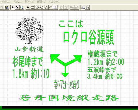 060624_25_kankeikaishitami_0001_1