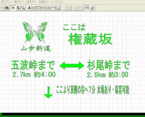 060624_25_kankeikaishitami_0002