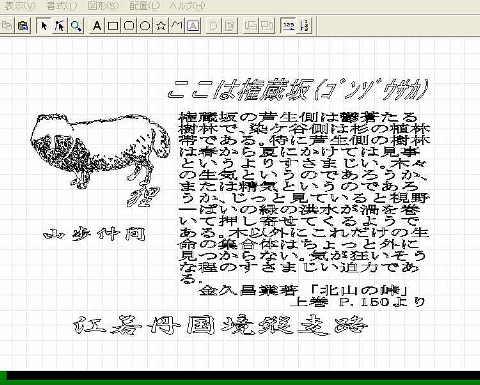 060624_25_kankeikaishitami_0003