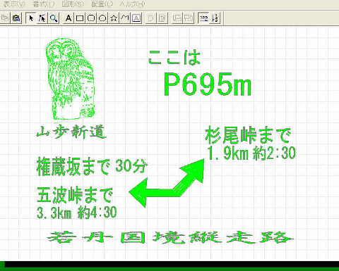 060624_25_kankeikaishitami_0004